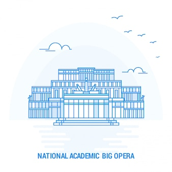 Krajowa akademia