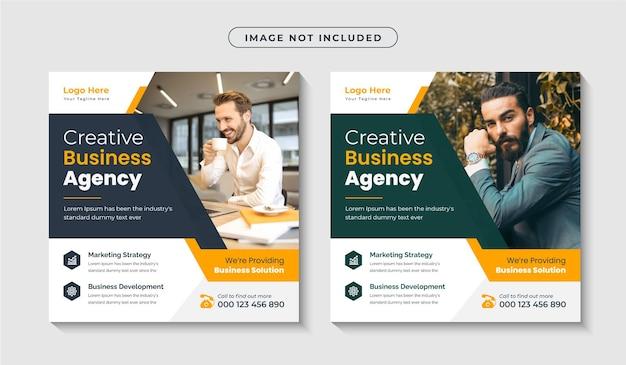 Kreatywna agencja biznesowa marketingowa post w mediach społecznościowych lub szablon projektu banera internetowego premium wektorów