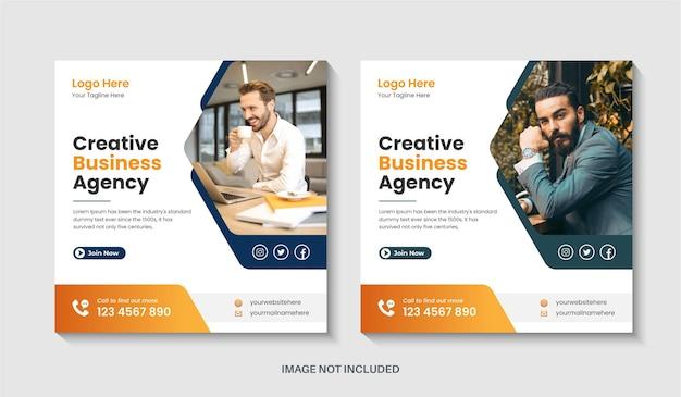 Kreatywna agencja biznesowa post w mediach społecznościowych lub szablon banera internetowego premium wektorów
