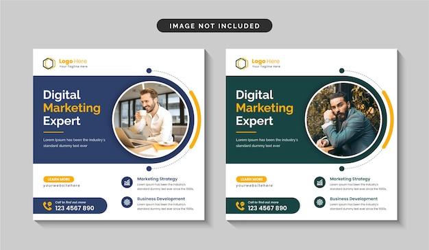 Kreatywna cyfrowa agencja biznesowa post w mediach społecznościowych lub kwadratowy szablon ulotki