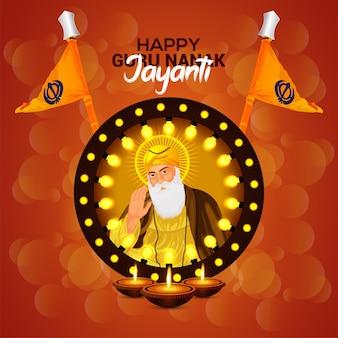 Kreatywna ilustracja guru nanak jayanti z khanda sahibem i nishan sahibem