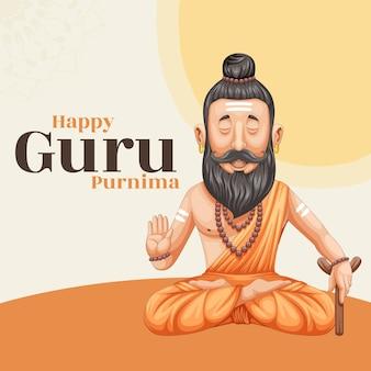 Kreatywna ilustracja transparentu szczęśliwego szablonu guru purnima