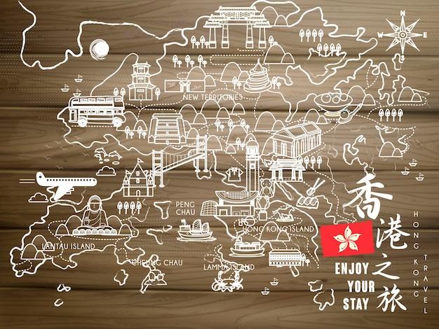 Kreatywna mapa podróży hongkongu na drewnianej płycie - podróż hongkongu po chińsku w prawym dolnym rogu