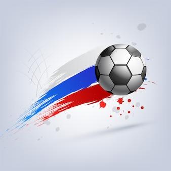 Kreatywna piłka nożna 2018 mistrzostwa świata w tle piłka nożna. ilustracji wektorowych