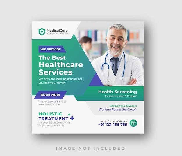 Kreatywna ulotka medyczna na temat opieki zdrowotnej w mediach społecznościowych post banner promocji internetowej