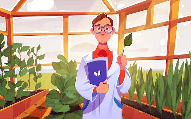 Kreatywne inteligentne tło rolnicze