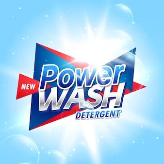 Kreatywne pranie detergentu produktu koncepcji opakowania koncepcji szablonu