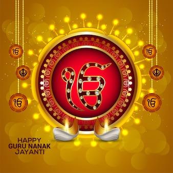 Kreatywne tło z symbolem sikh ek onkar szczęśliwy guru nanak jayanti
