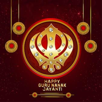 Kreatywne tło z symbolem sikh khanda sahib