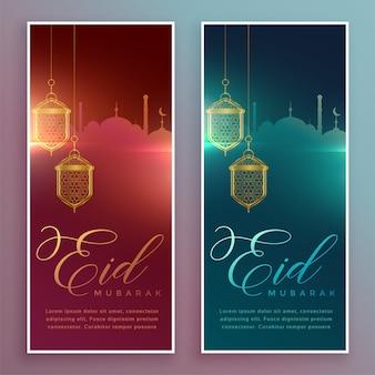 Kreatywny baner festiwalu eid
