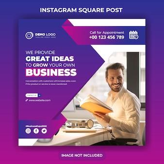 Kreatywny biznes szablon banera społecznościowego lub kwadratowa ulotka