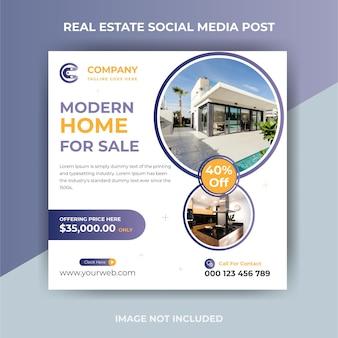 Kreatywny dom na sprzedaż na instagram post lub szablon kwadratu ulotki