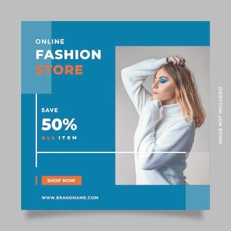 Kreatywny i minimalistyczny niebieski szablon do promocji marki modowej i kosmetycznej