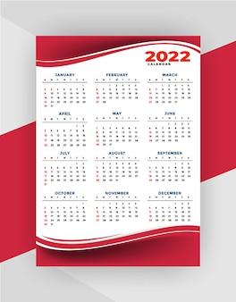 Kreatywny profesjonalny szablon projektu kalendarza 2022