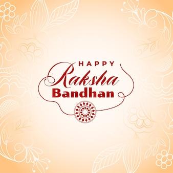Kreatywny projekt karty festiwalu raksha bandhan