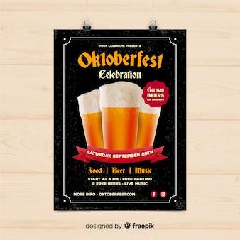 Kreatywny szablon okładki oktoberfest