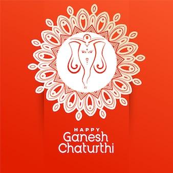Kreatywny szczęśliwy pozdrowienie festiwalu ganesh chaturthi
