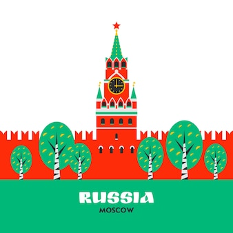 Kreml moskiewski wieża spasskaya kremla na placu czerwonym w moskwie rosja
