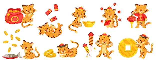 Kreskówka chiński nowy rok tygrys słodkie tygrysy ze sztabkami złota maskotka świąteczna wektor zestaw znaków