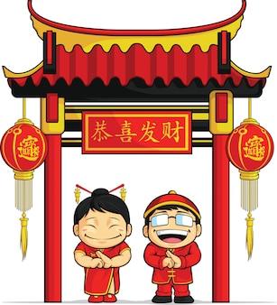 Kreskówka chłopiec i dziewczynka powitanie chińskiego nowego roku