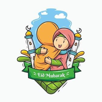 Kreskówka eid mubarak. przytulić