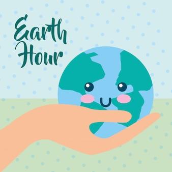Kreskówka godzina ziemi