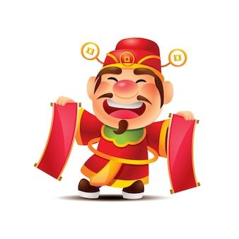 Kreskówka ładny bóg bogactwa z wąsami, trzymając puste chińskie zwoje dwuwierszowe