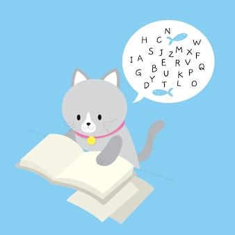Kreskówka ładny szary kot czytanie książki.
