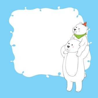 Kreskówka ładny tata i dziecko niedźwiedź polarny karta wektor.