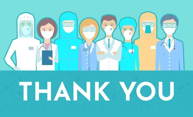 Kreskówka obraz lekarzy i pielęgniarek na pocztówkę. dziękuję lekarzom i pielęgniarkom pracującym w szpitalach i walczącym z koronawirusem, ilustracja