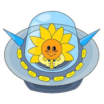 Kreskówka obraz słońca wchodzącego na pokład samolotu ufo
