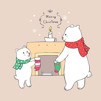 Kreskówka śliczny boże narodzenie niedźwiadkowa rodzina i kominek wektor.