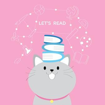 Kreskówka śliczny szary kot i książki na głowie.