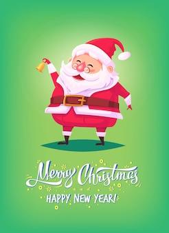 Kreskówka święty mikołaj dzwoni dzwonkiem i uśmiechnięta ilustracja wesołych świąt plakat karty z pozdrowieniami