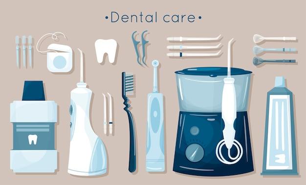 Kreskówka zestaw narzędzi dentystycznych do pielęgnacji jamy ustnej i zębów szczoteczka do zębów, pasta do zębów, nić dentystyczna, płyn do płukania ust, irygator, dysze irygatora, białe tło. koncepcja stomatologiczna.