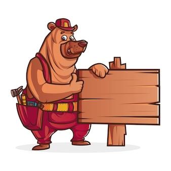 Kreskówki ilustracja śliczny niedźwiedź jest ubranym kapelusz.