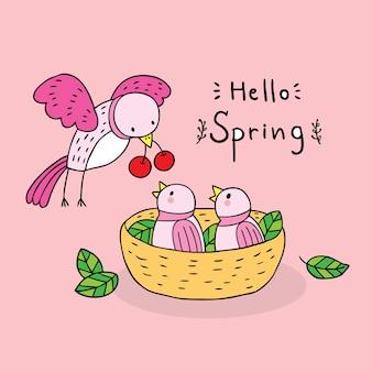Kreskówki ślicznej mamy ptasi żywieniowy dziecko
