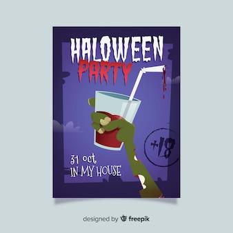 Krew w szkle ze słomką halloween plakat szablon