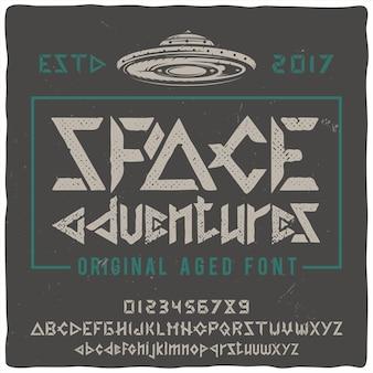 """Krój pisma vintage zatytułowany """"kosmiczne przygody"""" z ilustracją ufo"""