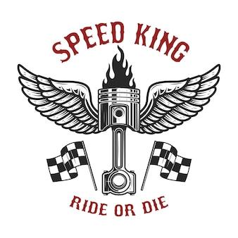 Król szybkości. tłok samochodowy ze skrzydłami. element plakatu, karty, banera, ulotki. wizerunek