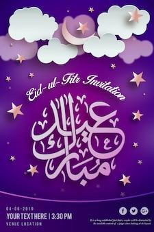 Królewski plakat ramadanu
