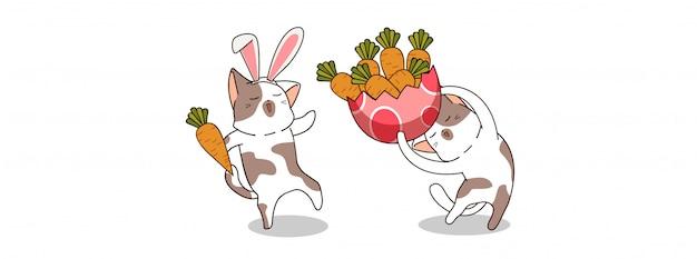 Królicze koty i marchewka wewnątrz dużego jajka