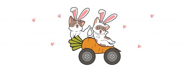 Królicze koty kawaii jadą marchewkowym pojazdem