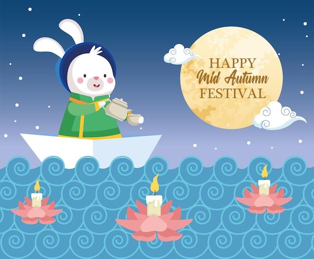 Królik kreskówka w tradycyjnym szmacie z dzbankiem do herbaty i filiżanką w projektowaniu łodzi, szczęśliwy dożynki w połowie jesieni święto orientalne chińskie i temat uroczystości