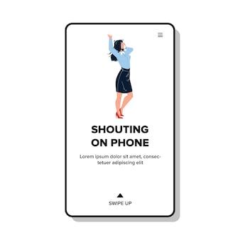 Krzycząc na urządzeniu telefon zły młoda kobieta wektor. ekspresyjna dziewczyna krzyczy na telefon i emocjonalne rozmowy z abonentem. komunikacja znaków z emocjami web ilustracja kreskówka płaska