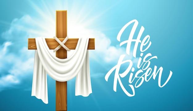 Krzyż chrześcijański. gratulacje z okazji niedzieli palmowej, wielkanocy i zmartwychwstania chrystusa. ilustracja wektorowa eps10