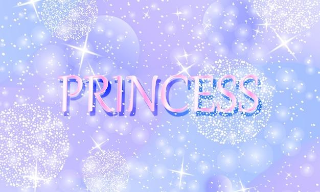 Księżniczka tło. syrenka tęcza. magiczne gwiazdy. wzór jednorożca. galaktyka fantazji. bajkowe kolory księżniczki.