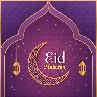 Księżyc i wiszące lampiony eid mubarak