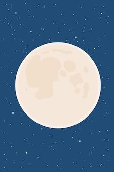 Księżyc na nocnym niebie.