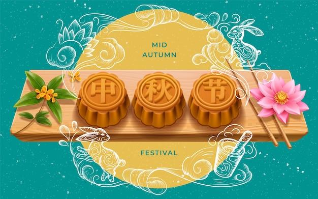 Księżyc w pełni i ciastka księżycowe z chińską kaligrafią powitanie na festiwal w połowie jesieni lub królika na
